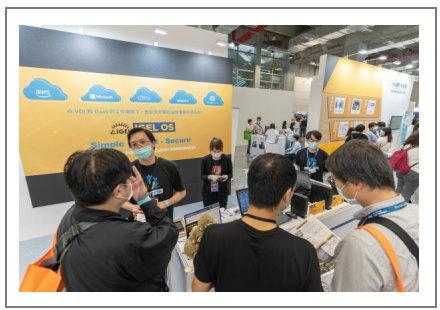 CyberSecurity 台灣資安大會照片3